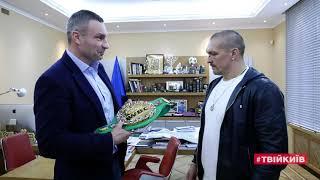 Подарував Олександру Усику перший пояс WBC з великим українським прапором