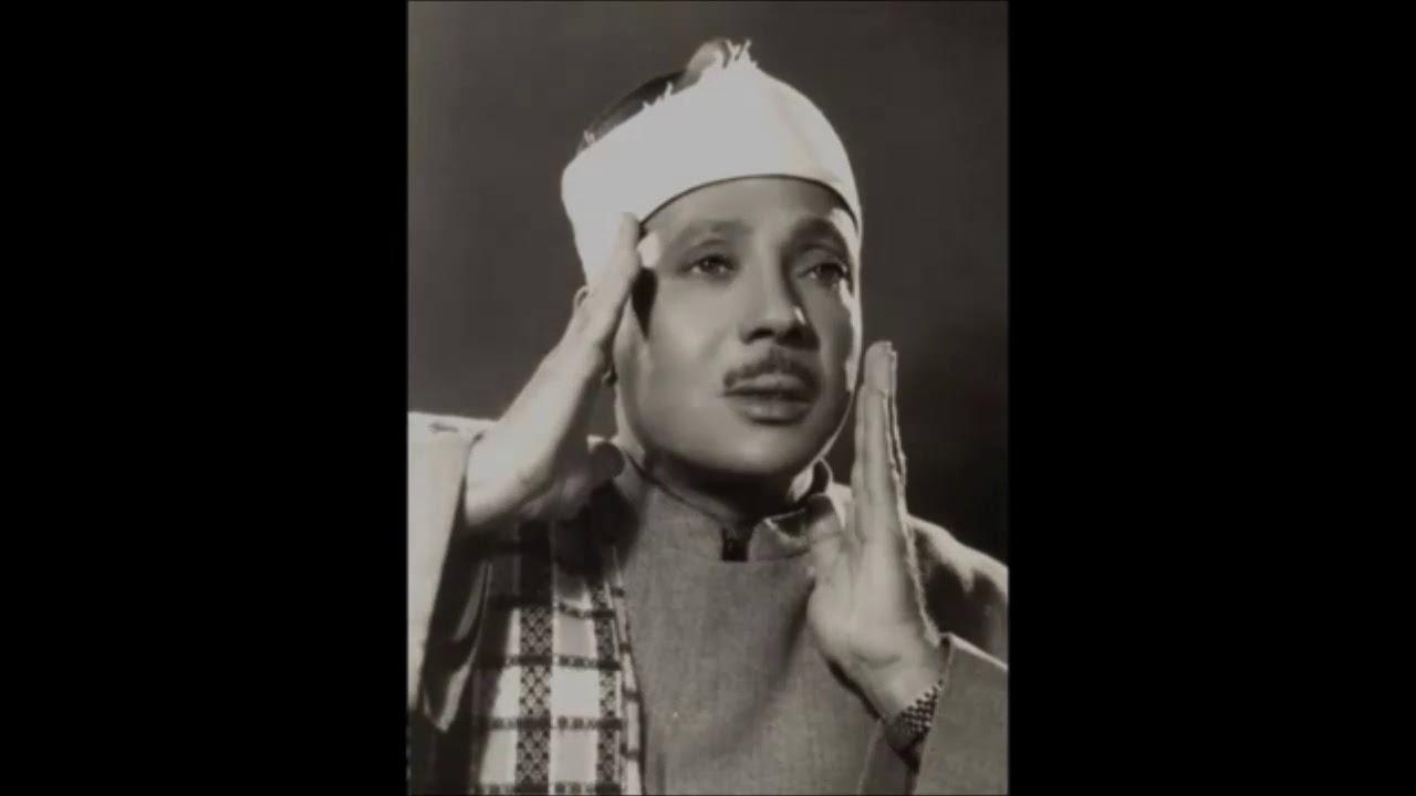 Download Qari Abdul Basit - GREATEST MOMENTS HD