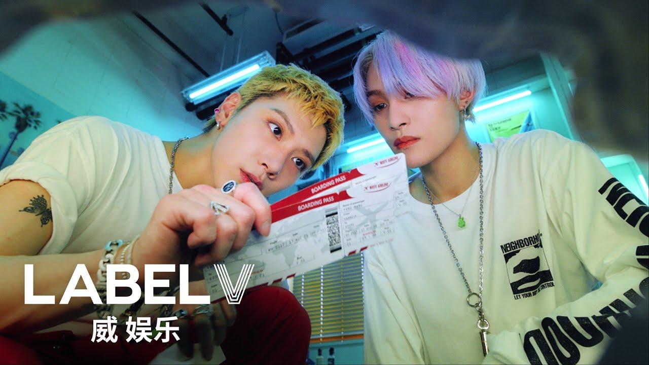 WayV-TEN&YANGYANG 'Low Low' MV Teaser - YouTube