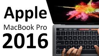 ملخص مؤتمر ابل 27 اكتوبر ، جهاز (macBook Pro 2016)