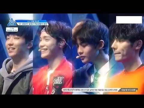 [PD101 S2] Everyone is shocked by Bae Jinyoung's good looks!
