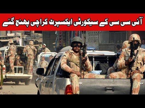 ICC security expert visits Karachi National Stadium | 24 News HD