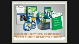 Юрий Куликов и его услуги по управлению проектами