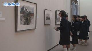 復興支援「ワイエス展」が開幕 県近代美術館