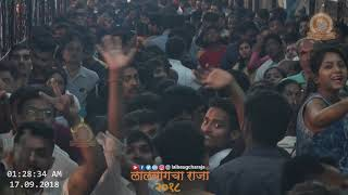 Crowd at LALBAUGCHA RAJA Live Darshan | 17th September 2018
