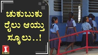 Kannada Live News