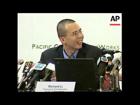 USA: PRESIDENT CLINTON MEETS PM YOSHIRO MORI