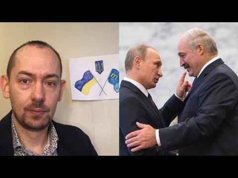 Лукашенко сдал очередной рубеж: из белорусов будут делать россиян