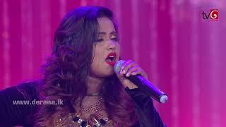ජොලි සීයයි ජොලි දුවයි | Derana Fair & Lovely Star City - Twenty 20 Thumbnail