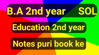 B.A 2ND YEAR EDUCATION NOTES || B.A 2ND YEAR EDUCATION NOTES SOL || SOL || EDUCATION BY SOURABH SIR