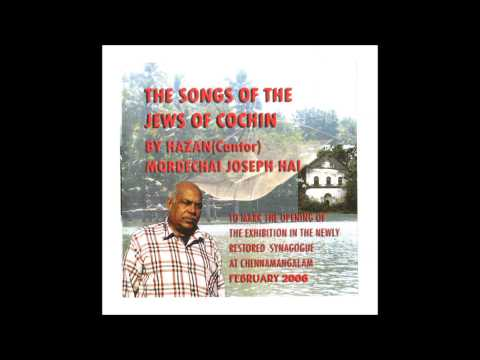 The songs of the jews of cochin - Mordechai Joseph hai