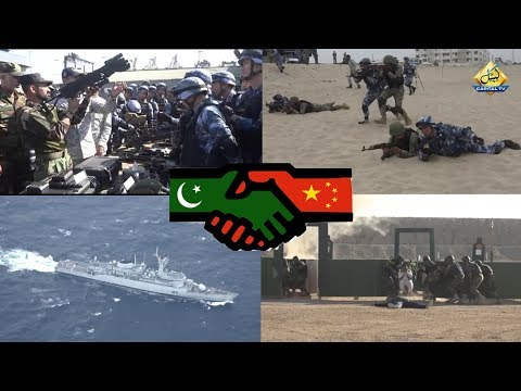 Highlights | Bilateral Naval exercise between China and Pakistan, Sea Guardians 2020