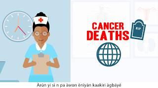 HPV Cervical Cancer Self Testing Video