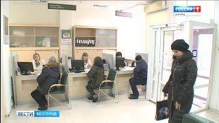 ГТРК Белгород - РСХБ установит специальные процентные ставки по ипотечному жилищному кредитованию