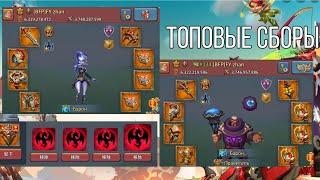Lords Mobile   Fy Zhan показывает свою мощь Выносим Т3 на помойку. Соло 5м Т2T4