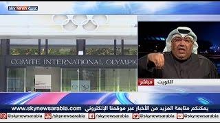 اللجنة الأولمبية الدولية تواصل إيقاف الرياضة الكويتية