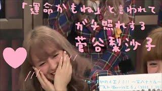 西川貴教のイエノミ!! ~第八十六夜~ ゲスト:Berryz工房」(2015.1.15)...