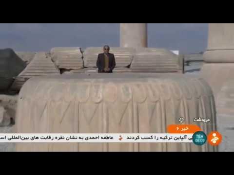 Iran Rebuilding Apadana ancient Persia palace, Marvdasht county بازسازي كاخ آپادانا مرودشت ايران