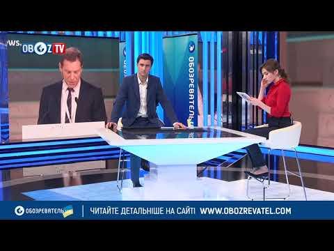 Oboz. TV: КЛИМАТИЧЕСКИЕ АНОМАЛИИ: ЧЕГО ОЖИДАТЬ