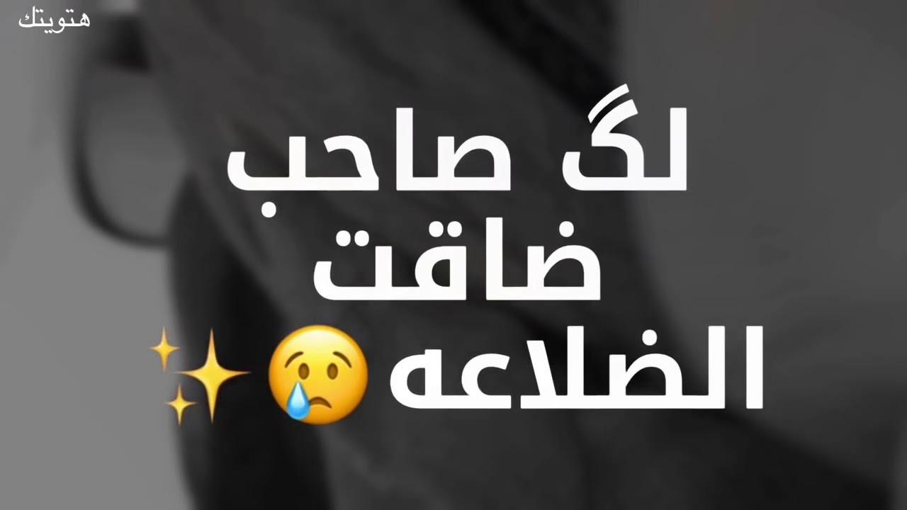 Whatsapp Status Arabic Song Youtube