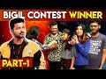 cineulagam bigil contest winners part 01 thalapathy vijay atlee ar rahman
