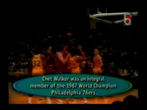 1975 NBA Playoffs: Bulls vs Warriors Game 7 (3rd Quarter)