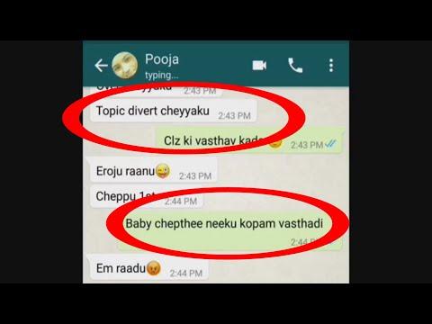 Btech college  pooja heart touching romantic love story in Telugu ll Telugu lovers whatsapp chatting