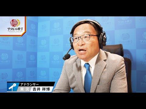 横丁 アソビル アソビル横丁が横浜DeNAベイスターズ応援!「テイクアウト&デリバリー」で公式グッズを手に入れよう!