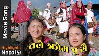 New Gurung Movie TALE CROM CHU SAI 2017/2074 | Krishna Chalitra | Bibek Gurung