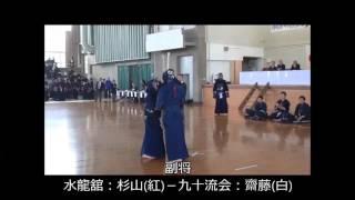 2017年 静岡県中部地区大会 一般 二回戦 副将