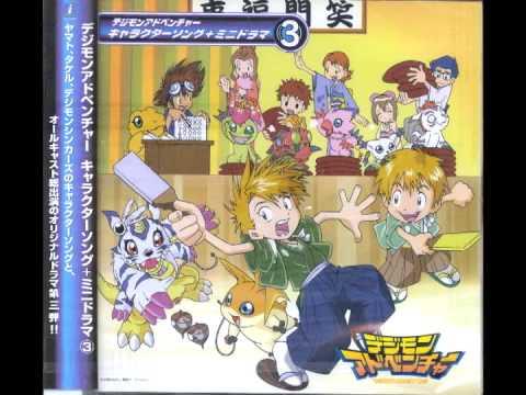 Drama Shinshun Digimon Engei
