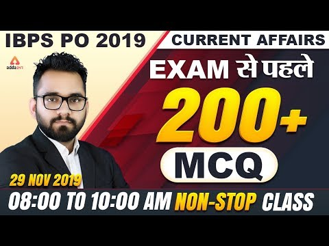 8:00 AM - 200+ Best Current Affairs MCQ For IBPS PO Mains 2019