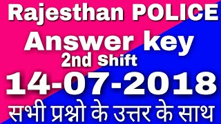 Answer key Rajasthan police constable exam  evening shift all question of 14 july 2018.