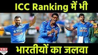 ODI Batsmen की ranking में Top-5 में Rohit की वापसी, No.1 पर Kohli