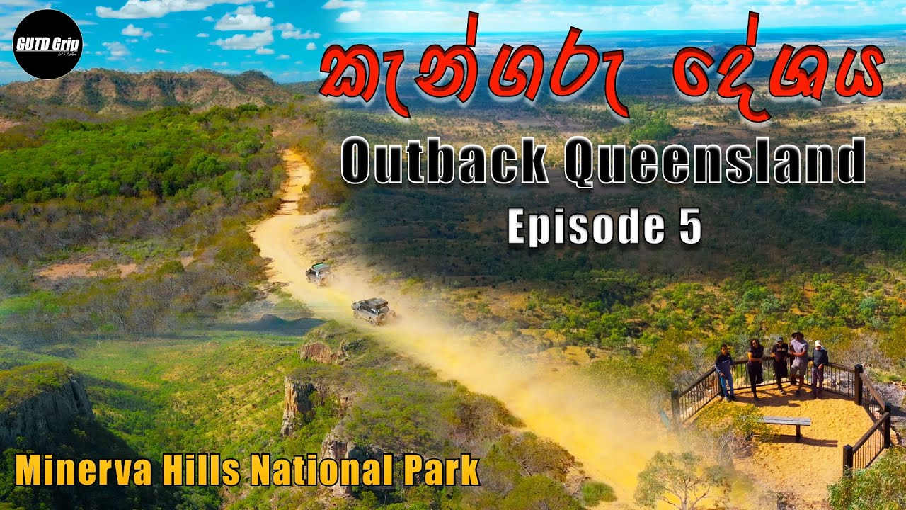 Outback Australia Camping Trips | Episode 5 | සිංහල | GUTD Grip | 4WD Touring