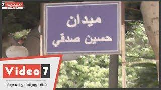 خلوق السينما المصرية
