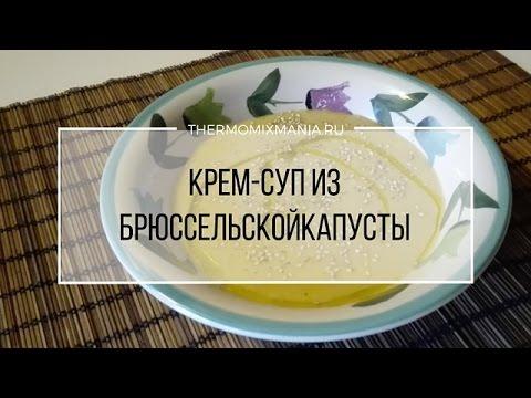 Супкрем из картофеля и порея