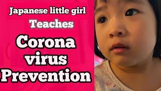 Little Japanese girl talks about coronavirus prevention./いっちゃん、コロナウイルス対策について語る。