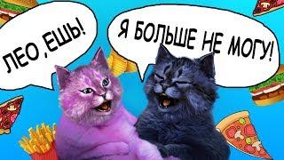 ЛАНА ОПЯТЬ ГОЛАЯ!!! / ЕШЬ или УМРИ в РОБЛОКС / EAT or DIE Roblox