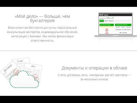 Бухгалтерский учет аккредитивов в банке - Сайт ningsoftfeh!
