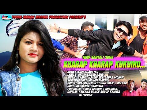 Kharap Kharap KUKUMU (সম্পূর্ণ ভিডিও) // লিমান & পায়েল // সর্বশেষ নতুন সাঁওতালি ভিডিও