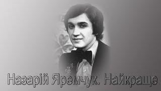 Назарій Яремчук. Найкраще