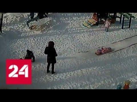 Маленькая девочка чуть погибла во время прогулки в детсаду Златоуста - Россия 24