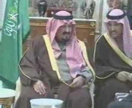 Friends of Saudi Arabia meeting with Crown Prince Sultan