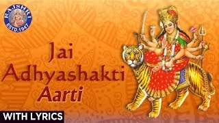 Jai Adhyashakti - Ambe Maa Ni Aarti with Lyrics - Sanjeevani Bhelande - Gujarati Devotional Songs