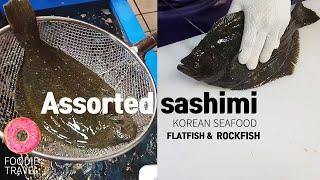 경주 중앙시장 모듬회(Assorted Seafood Sashimi) | 광어,우럭,숭어 | Korean Street Food | Gyeongju ,Korea