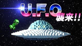 【Minecraft】なまけもののマインクラフト Part30【ゆっくり実況】