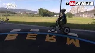 【食尚玩家帶你玩】小小越野車手來挑戰  全台首座「親子越野單車公園」
