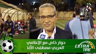 حوار خاص مع الإعلامي العربي مصطفى الآغا