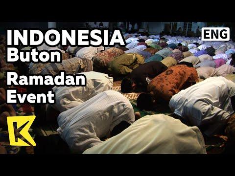 【K】Indonesia Travel-Buton[인도네시아 여행-부톤]바우바우, 라마단 종료 행사/Ramadan event/Islam/Ritual/Muslim/Buka Puasa